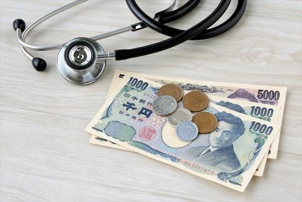 保険が適用されないなら「医療費控除」は?