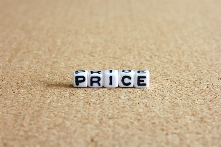 AGAを治すお値段、おいくら?治療にまつわるさまざまな値段