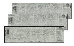 200708252627スポーツニッポン