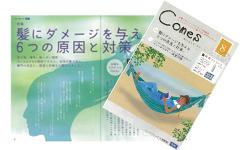 201107Comes Magazine