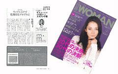 200612日経WOMAN