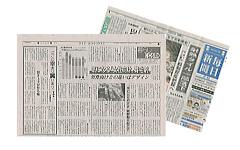 20050727毎日新聞