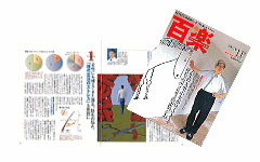 200511百楽