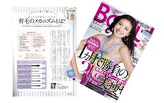 20110401Body+