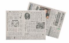 20050522東京新聞/中日新聞