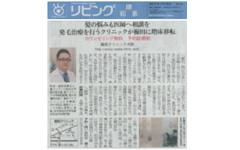 20110716リビング堺/和泉